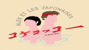 Jenny (Alek et les Japonaises)